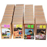 正版 全套名侦探柯南漫画书1-91册(全集) 日本漫画悬疑推理小说学生漫画 青山刚昌著 收藏完整版 名侦探柯南辑1
