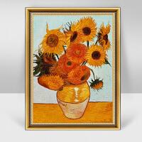 装饰画 手绘客厅壁画欧式玄关餐厅挂画沙发背景墙向日葵油画 支持定制尺寸 实木框条