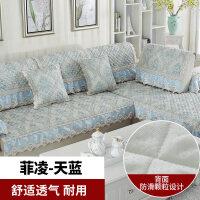 欧式沙发垫四季通用防滑现代简约组合非全包�f能套罩全盖布艺坐垫