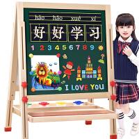 儿童画板磁性幼儿小黑板支架式家用双面小学生男孩女孩宝宝写字板