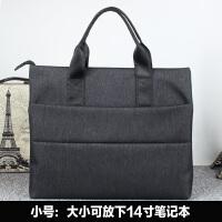 男包手提包 潮流休闲商务公文包文件包电脑包书包 男士手提包包