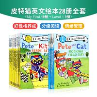 现货包邮 皮特猫英文原版绘本 Pete the Cat 17册 3~6岁好性格养成书 (乐观、自信、执著…荣获多项大奖