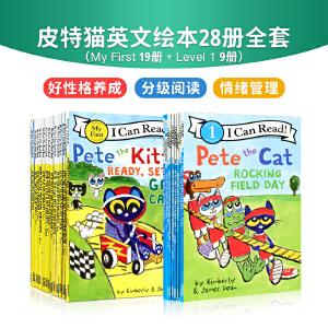 现货包邮 皮特猫英文原版绘本 Pete the Cat 17册 3~8岁好性格养成书 (乐观、自信、执著…荣获多项大奖,在美国家喻户晓) I Can Read系列 送音频