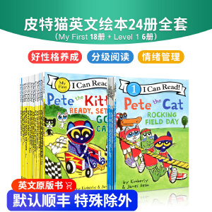 现货包邮 皮特猫英文原版绘本 Pete the Cat 19册 3~8岁好性格养成书 (乐观、自信、执著…荣获多项大奖,在美国家喻户晓) I Can Read系列 送音频