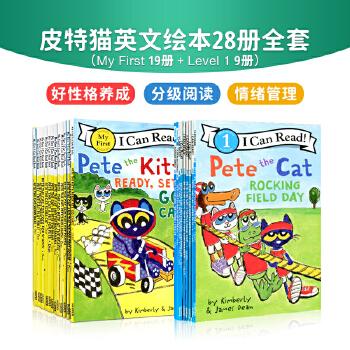 现货包邮 皮特猫英文原版绘本 Pete the Cat 19册 3~8岁好性格养成书 (乐观、自信、执著…荣获多项大奖,在美国家喻户晓) I Can Read系列 送音频 送音频。乐观、自信、坚持、勇敢、有梦想…宝宝的好性格养成书!荣获多项童书大奖!在美国家喻户晓、几乎每个孩子都在读,好性格养成就看这一套!