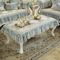 欧式茶几桌布盖巾蕾丝盖巾防尘桌子盖巾盖布装饰盖巾