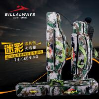 比尔傲威渔具包钓鱼包手竿海竿包80cm/90cm/1.2米两层/三层鱼竿包