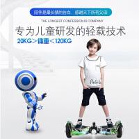 2018新款 平衡车电动扭扭车双轮儿童两轮电动代步车智能体感思维车 36V