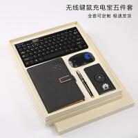 商务笔记本子套装定制logo送员工客户活动会议伴手礼文具记事本