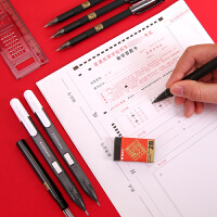 晨光考试铅笔2b涂卡笔初高中学生高考专用自动铅笔考试成人公务员必备国考机文具套装图笔试卷答题卡2比铅笔
