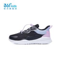 【1件5折到手预估价:91.3】361童鞋女童运动休闲鞋2021秋季新款透气中大童鞋子 N82133811