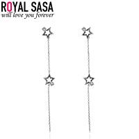 皇家莎莎S925银耳环女长款星星耳钉气质耳链简约耳线流苏耳坠
