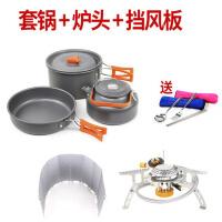 野营锅具 户外套锅 2-3人 野炊餐具三件套装 便携式炊具用品