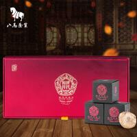 八马茶叶 云南普洱茶生茶五福临门便携装礼盒64克