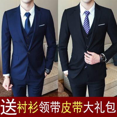 西装男士套装韩版修身小西装正装新郎结婚伴郎服大学生面试职业装 发货周期:一般在付款后2-90天左右发货,具体发货时间请以与客服协商的时间为准