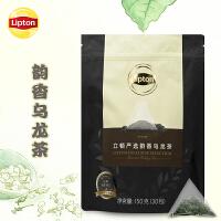 Lipton/立顿严选韵香乌龙茶袋泡三角立体茶包150g办公餐饮30包