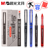 晨光签字笔ARP41801/50801直液式走珠笔/水笔0.5中性笔黑全针管