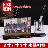 枫桥水晶纪念品 定制同学聚会纪念品 实用相框 定做毕业礼品摆件