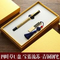 创意商务礼品套装定制开业纪念品新奇生日礼物友情实用特别小礼品
