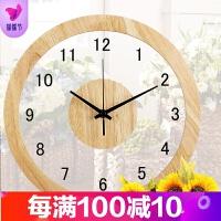 挂钟客厅个性创意时尚现代简约钟表石英钟圆形实木北欧静音时钟品质保证 12英寸
