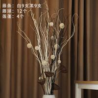 手工欧式白色陶瓷大花瓶落地客厅仿真花套装 现代玄关摆件