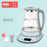 德国全自动婴儿恒温调奶器热水壶泡奶粉冲奶机加热暖奶器a446 升级薄荷蓝