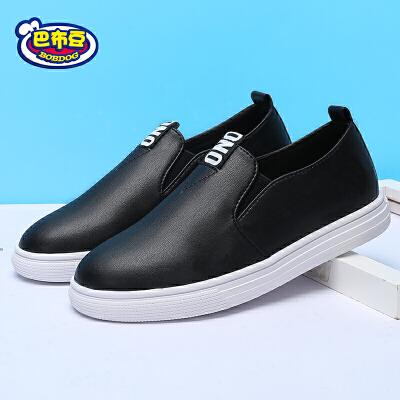 巴布豆童鞋 男童皮鞋2017春秋新款黑色皮鞋男孩皮鞋休闲儿童皮鞋