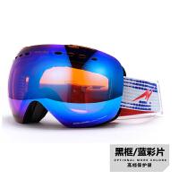 滑雪镜双层防雾男女滑雪眼镜大球面大视野单双板可卡近视雪镜