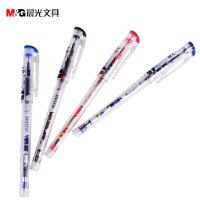 晨光MF-2018中性笔 米菲3D针管中性笔 0.38mm针管水笔 可爱米菲水笔 签字笔 12支装