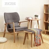 ZUCZUG北欧实木单人沙发椅丹麦休闲橡木靠背沙发椅客厅简约布艺沙发椅