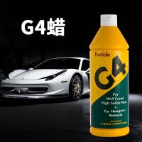 G4抛光蜡划痕蜡 车蜡汽车研磨剂去污抛光蜡