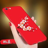 oppoa57手机壳OPPO A57m保护硅胶套A57t a39磨砂防摔软全包女新款 【桃花】送支架