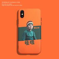 创意个性潮男iPhone6s/7/8plus手机壳苹果 max软壳xr防摔软壳女