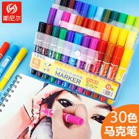 24色彩色记号笔大头笔粗头广告笔POP笔油性双头美术海报马克笔