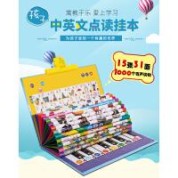 点读书早教机有声点读发声书岁幼儿童益智小孩学习34宝宝读物玩具