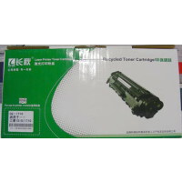 ���a硒鼓-�L秋CQ-CC388A,兼容HP惠普硒鼓-88A硒鼓,�省1/2�k公成本!