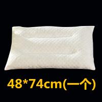 泰国天然乳胶枕芯可调高低单橡胶枕头学生儿童护颈椎记忆软枕 标准尺寸 48*74cm