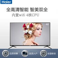 【当当自营】海尔模卡 48英寸智能彩电48A6M全高清智能液晶电视 内置wifi