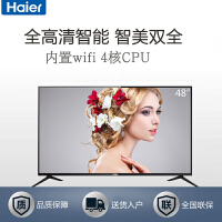 海尔模卡 48英寸智能彩电48A6M全高清智能液晶电视 内置wifi