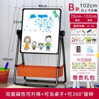 儿童画画板小黑板可升降支架式家用双面磁性彩色涂鸦套装写字白板