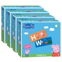 小猪佩奇字母配对卡全套4册 0-3岁益智启蒙认知 宝宝撕不烂早教书 认字卡片 幼儿园智力开发婴幼儿拼