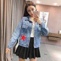短外套女春秋新款韩版时尚宽松长袖水洗刺绣牛仔夹克上衣学生
