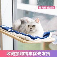 猫吊床挂式挂床挂篮猫窝猫咪窗户秋千吸盘式挂窝窗台玻璃宠物用品 #48%宠妈款#+藏青加绒垫