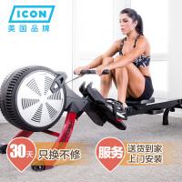 【7.18开抢 满100减20 满279减100】美国ICON爱康旗下PRO-FORM划船器家用静音可折叠划船机 健身
