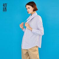 【1件3折价:93元】初语慵懒风条纹衬衫女春装新款长袖宽松韩版尖领设计感衬衣