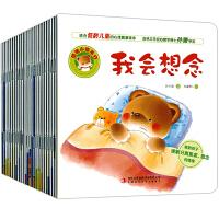 崔玉涛推荐 小熊宝宝系列绘本全20册 0-1-2-3岁婴儿书籍 幼儿我要拉粑粑2到3岁认知你好儿童图书益智启蒙早教故事