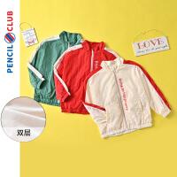 【2件3折价:99元】铅笔俱乐部童装2021秋装新款男童外套中大童立领上衣儿童休闲夹克