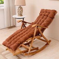 躺椅竹摇摇椅折叠椅子家用午睡椅凉椅老人午休实木靠背逍遥椅 摇椅+咖啡色(长垫子)