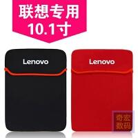 联想MIIX 320-10ICR 10.1英寸二合一平板笔记本电脑内胆包保护套 10寸