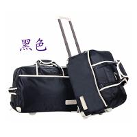 拉杆包男女手提旅行包袋 容量轻便折叠拖杆包学生行李包20 24寸